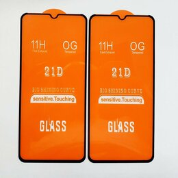 Защитные пленки и стекла - Защитное стекло Samsung A02/A12., 0