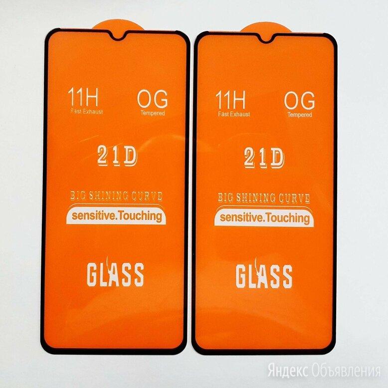 Защитное стекло Samsung A02/A12. по цене 299₽ - Защитные пленки и стекла, фото 0