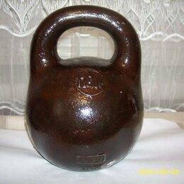 Гири -  Гиря 1 пуд 1887 г, 0