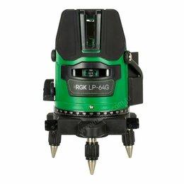 Измерительные инструменты и приборы - Лазерный нивелир RGK LP-64G, 0