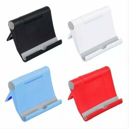 Подставки для мобильных устройств - Подставка складная 10*8 см под смартфон/планшет, 0