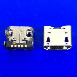 Кабели и разъемы - Разъем micro usb №56 (LG E400), 0