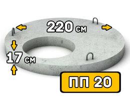 Железобетонные изделия - Плиты перекрытия колодца ПП 20, 0