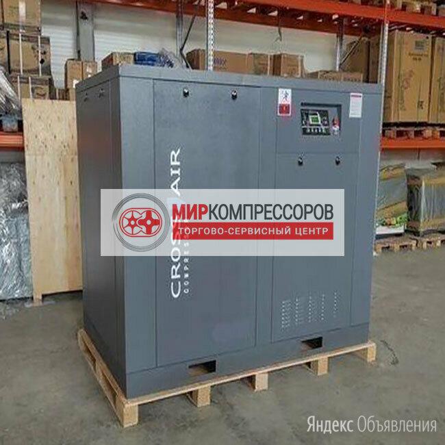 Винтовой компрессор 55 кВт 10000 л/мин по цене 650000₽ - Воздушные компрессоры, фото 0