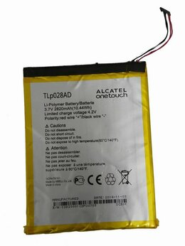 Аккумуляторы - Аккумулятор  Alcatel Pixi 7 3G I216X…, 0