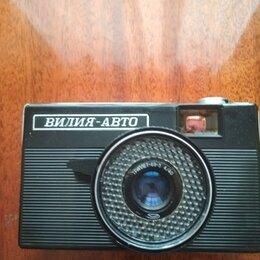 Пленочные фотоаппараты - Фотоаппарат плёночный, 0