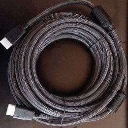 Компьютерные кабели, разъемы, переходники - Кабель Defender HDMI - HDMI PRO 1.4, черный, 10 м, 0