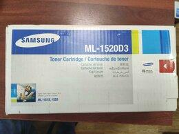 Картриджи - Оригинальный тонер-картридж Samsung ML-1520D3…, 0