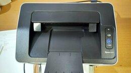 Принтеры и МФУ - Samsung Xpress M2020, 0