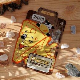 Маски - Творожная успокаивающая маска  Mijin Real Cheese Корея, 0