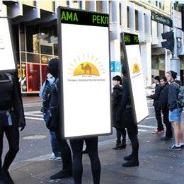 Рекламные конструкции и материалы - Человек лайтбокс. Короб рюкзак световой для промоутера, 0