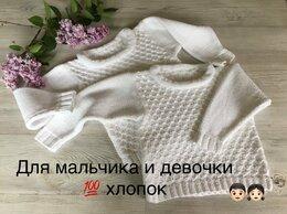 Свитеры и кардиганы - Белоснежный модный свитер рост 86-92 см, 96-98см…, 0