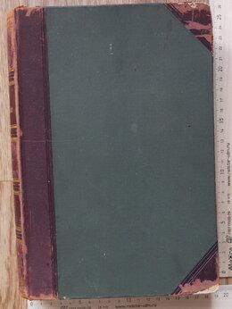 Словари, справочники, энциклопедии - книга Народоведение,Ратцель , том 1, 1903 год, 0