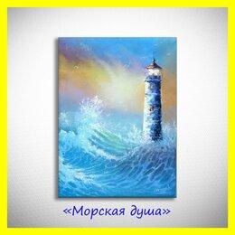 """Картины, постеры, гобелены, панно - 🎨Картина на подарок🎁 """"Морская душа"""". Холст,…, 0"""