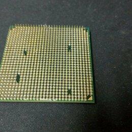 Процессоры (CPU) - AMD Athlon 2 X4 640, 0