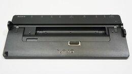 Док-станции - Док-станция Sony VGP-PRZ10, 0