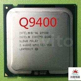 Процессоры (CPU) - Процессоры на сокет 775, 2011, 1155,1150,AM3, 0