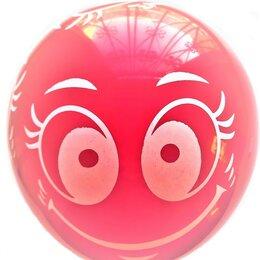 """Воздушные шары - Шары воздушные """"Смайл"""" 50 шт ассорти, 0"""