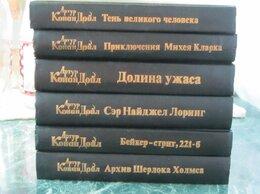 Художественная литература - собрание сочинений 6 томов ,Артур Конан…, 0
