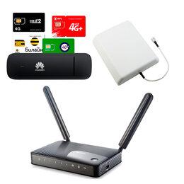 3G,4G, LTE и ADSL модемы - Комплект интернет 3G/4G Романовка Установка Настройка, 0