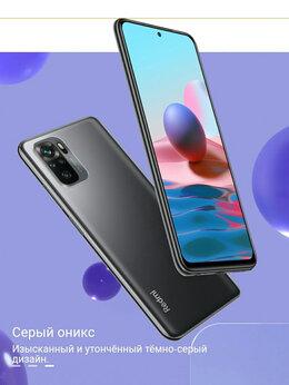 Мобильные телефоны - Xiaomi Redmi Note 10 Amoled, 0