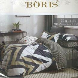 Постельное белье - Постельное белье Boris отличное качество , 0