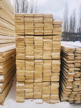 Пиломатериалы - Доска Первый сорт 50*200*6000мм Обрезной лес …, 0