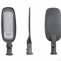 Уличное освещение - Светодиодные светильники Кобра NEW 2021, 0