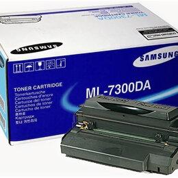 Аксессуары для принтеров и МФУ - Заправка картриджа Samsung ML 7300D3, для принтера Samsung ML 7300, 0