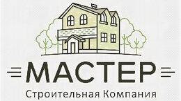 Прораб - Производитель работ(Малоэтажное строительство), 0