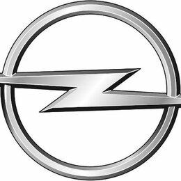 Автосервис и подбор автомобиля - Автосервис Renault, Opel, Volvo , замени грм, 0