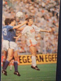 Постеры и календари - Футбол Александр Заваров 1991, 0