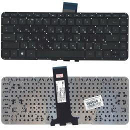Клавиатуры - Клавиатура для ноутбука HP Pavilion x360, 13-a…, 0