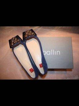 Балетки - Балетки новые Ballin Италия 39 замша синие брошь…, 0