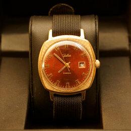 Наручные часы - Наручные часы Слава, 0