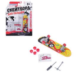 Скейтборды и лонгборды - Скейт миниатюрный для пальцев со сменными колесами, 0