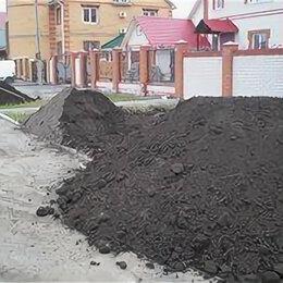 Субстраты, грунты, мульча - Земля (грунт плодородный) самосвалами 5-15 тонн, 0