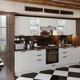 Мебель для кухни - Кухня в наличии, 0