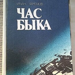 Художественная литература - Художественная литература - 3, 0
