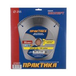 Пильные диски - Диск пильный по алюминию и пластику ПРАКТИКА…, 0