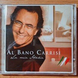 Музыкальные CD и аудиокассеты - Al Bano Carrisi – La Mia Italia, 0