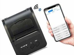Принтеры чеков, этикеток, штрих-кодов - Термо принтер чеков для курьеров Bluetoot, 0