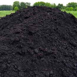 Субстраты, грунты, мульча - Чернозем,плодородный грунт,торф,торфопесчанная смесь , 0