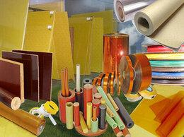 Электрические щиты и комплектующие - Электроизоляционные материалы , 0