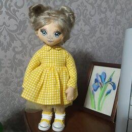 Куклы и пупсы - Кукла текстильная , 0