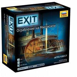 Экскурсии и туристические услуги - Exit квест. Ограбление на Миссисипи, 0
