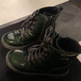 Ботинки - Детские Ботинки вечна-осень, 0