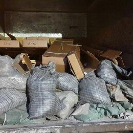 Курьеры и грузоперевозки - Вывоз мусора , вывоз строительного мусора., 0