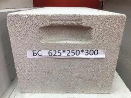 Строительные блоки - газобетонный блок д500, 0