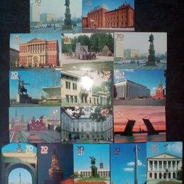 Постеры и календари - календари СССР, 0